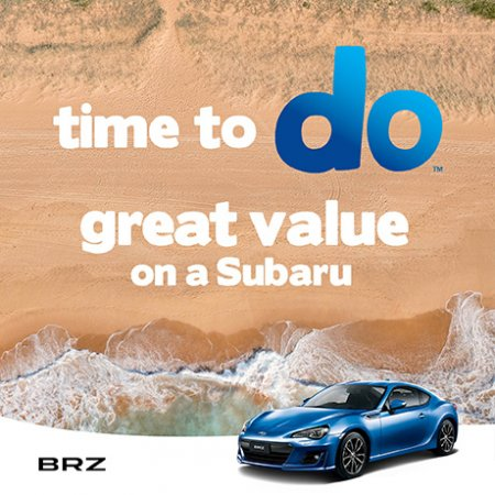 BRZ MARCH OFFER + SPORTS ACCESSORY